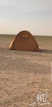 خيمة الشقردية