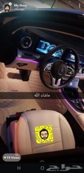 (تفصيل دعاسات للسيارات VIP) و ( مختص تنجيد)