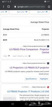 lg projector pb60g for sale ال جي بروجكتر