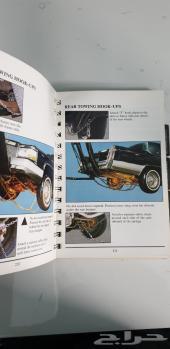 كاتالوج كاديلاك 1992 كتيب تعليمات