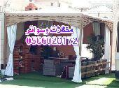 مظلات وسواتر وبرجولات الخميس وابها وماجاورها