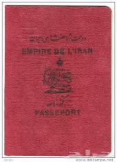 جواز سفر إيراني عهد الشاه 1955م