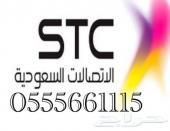 شحن مميز 0571717177
