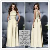 فستان طويل -مناسبات-ناعم يهبل للبيع