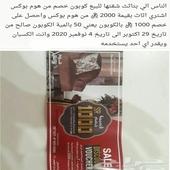 بطاقة ب100ريال
