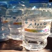 مياه معلبه أكترا توصيل داخل احياء مكة وشامل الضريبة 10