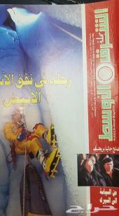 للبيع 20 عدد من مجلة الشرق الاوسط