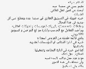 مقيم يمني يبحث عن وظيفه