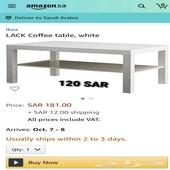 جديد ايكيا طاولة وسرير