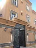 شقة للايجار في حي الملك فهد في المدينة