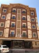 شقة للبيع في حي الملك عبدالعزيز في الرياض