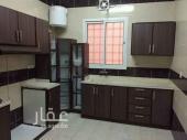 شقة للايجار في حي المونسية في الرياض