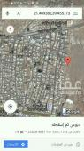 ارض للبيع في حي بحرة في جده