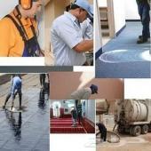شركة نظافه عامه وكشف تسربات المياه وترميمات