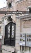 عمارة للبيع في ضاحية الملك فهد الجديدة