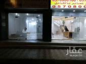 محل للايجار في حي الشرفية في جده