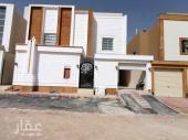 فيلا للبيع في حي عكاظ في الرياض