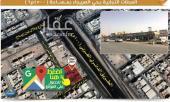 ارض للبيع في حي العريجاء الغربية  في الرياض