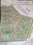 ارض للبيع في حي الروابي في صفوى