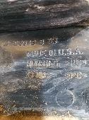 اسطبات جمس يوكن من 2000 الى 2006