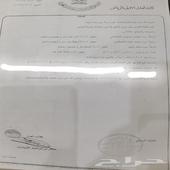 عماره للبيع في حي سلطانه