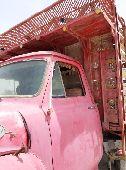 سياره قديمه للبيع