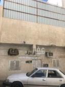 بيت للبيع في حي الشهداء الشمالية في الطايف