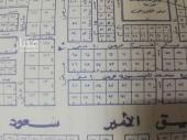 ارض للبيع في حي العقيق في الرياض