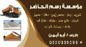 دينه قلاب نقل لل إيجار شمال الرياض