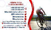 دراجات وهوايات حياكم الرياض وجدة