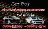 الرياض - لشراء السيارات