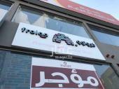محل للتقبيل في حي المونسية في الرياض