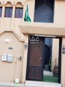 فيلا للبيع في حي الملك فهد في الرياض