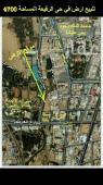 ارض للبيع في حي عليشة في الرياض