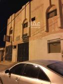 بيت للبيع في حي ابو موسى الاشعري في حفر الباطن