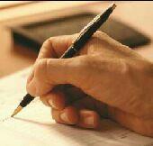 أبو سعد لكتابة البرقيات والشكاوي كافه