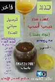 العسل الأصلي السدر الفاخر جديد مع توصيل مجاني