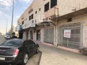 محل للايجار في حي شبرا في الرياض
