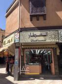 محل للتقبيل في حي المنطقة المركزية في الطايف