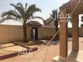 دور للايجار في حي جرير في الرياض