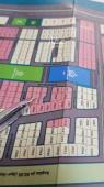 ارض للبيع في حي العكيشية في مكه