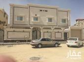 دور للايجار في حي الصواري في الخبر