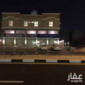 شقة للايجار في حي الخزامى في الخبر