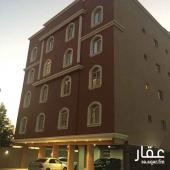 شقة للايجار في حي الحمراء في الخبر