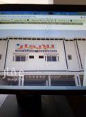 محل للايجار في حي الدار البيضاء في الرياض