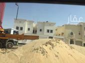 فيلا للبيع في حي ضاحية الملك فهد في الدمام