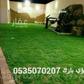 استراحة للايجار في حي احد في الرياض