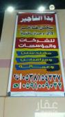 عماره للايجار في حي مريخ في جده