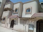 بيت للايجار في حي الثقبة في الخبر