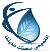 أجهزة تحلية المياه المنزلية ( فلاتر ) محطات تحلية المياه